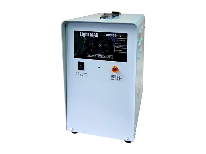 ポータブル電源<br />LDP400-IV