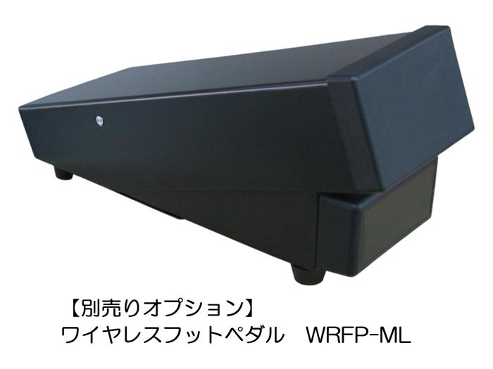 MT-200AF