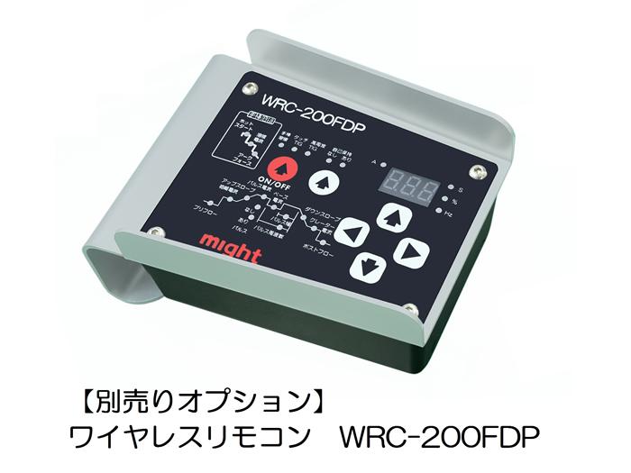 MT-200FDP