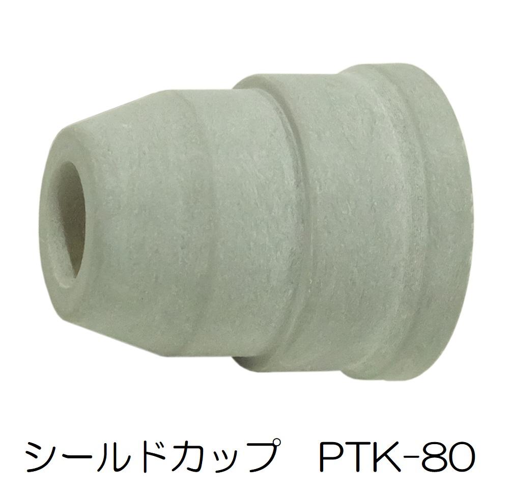 MP-63