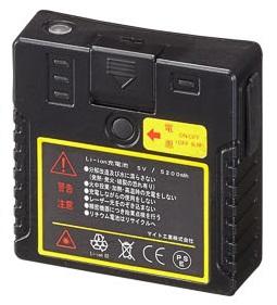 MLi-5200